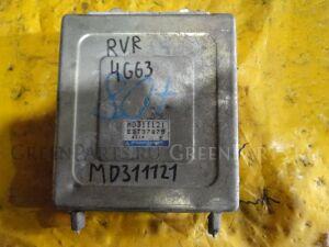 Блок управления efi на Mitsubishi RVR 4G63 MD311121