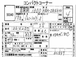 Шкив на Suzuki Jimny JB43W M13A OTL.COCT.