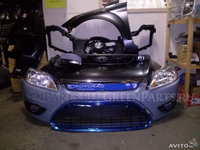 Запчасти фирд фокус 2 на Ford Focus 2