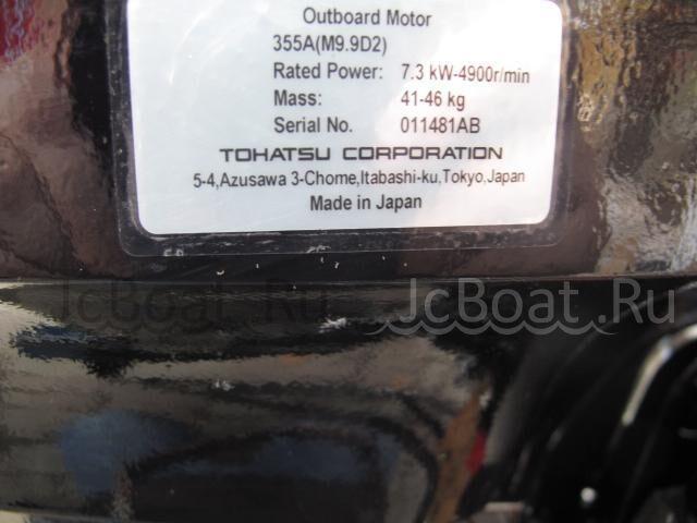 мотор подвесной TOHATSU TOHATSU 9,9 2015 года