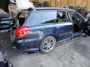 Стоп на Subaru Legacy BP5 220-20792
