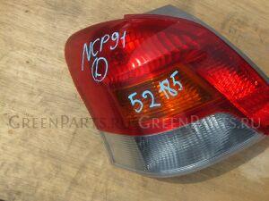 Стоп на Toyota Vitz NCP91 52-185