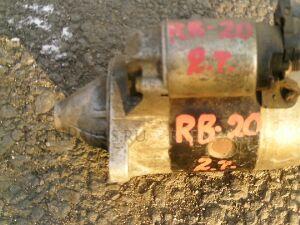 Стартер на Nissan Cefiro A31 RB20