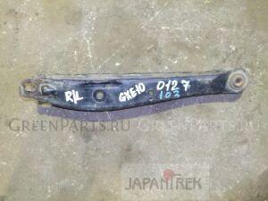 Рычаг на Toyota Altezza GXE10 1G-FE 0127