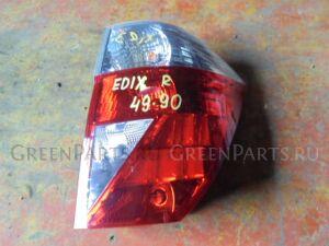 Стоп на Honda Edix BE2 4990