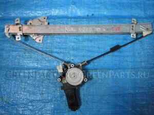 Стеклоподъемник на Mitsubishi RVR N23W