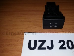 Кнопка на Toyota Land cruiser 200 URJ202, UZJ200W, URJ202W, VDJ200, UZJ200 2UZFE