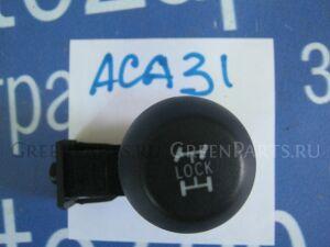 Кнопка на Toyota Rav4 ACA36, ACA31, ACA33, ACA38, ZSA30, ZSA35, ZCA33