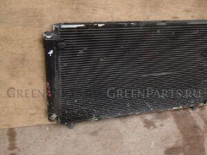 Радиатор кондиционера на Toyota Verossa GX110 1G-FE