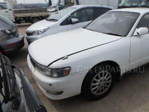 Подкрылок на Toyota Chaser JZX90