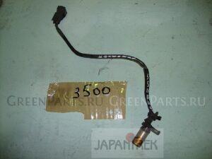 Датчик положения коленвала на Toyota Estima ACR40 2AZ-FE