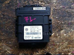 Блок управления АКПП на Volkswagen Touareg 7LA, 7L6, 7L7 09D927750