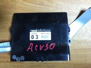 Блок управления abs на Toyota Camry ACV30 8954033330
