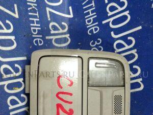 Светильник салона на Honda Accord CU1 , CU2 K24 evro