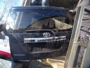 Дверь 5-я на Toyota Corolla Rumion NZE151 1NZ