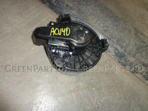Мотор печки на Toyota Camry ACV40 2AZ-FE 4757