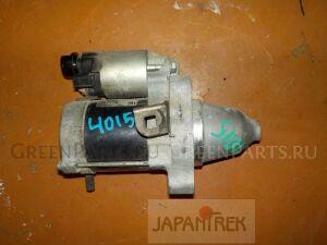 Стартер на Honda Partner GJ3 L15A 4015