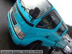 Рычаг на Toyota Dyna LY280 5L