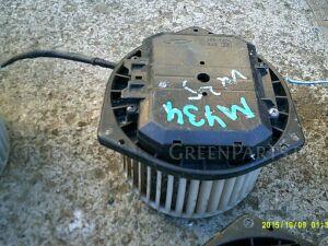 Мотор печки на Nissan Cedric MY34
