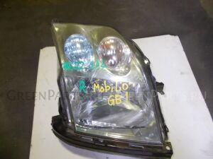 Фара на Honda Mobilio GB1 10022532