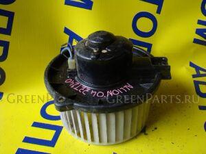 Мотор печки на Toyota Allion ZZT240