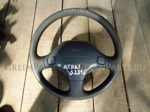 Руль на Daihatsu Atrai S221G