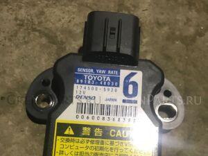 Электронный блок на Toyota Prius ZVW30 2ZRFXE 1133118