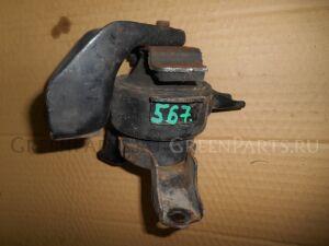 Подушка двигателя на Honda CR-V RD1 B20B 567
