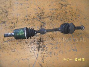 Привод на Mazda Atenza GG3S L3
