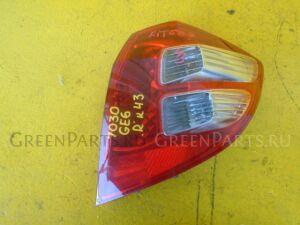 Стоп на Honda Fit GE7 7030