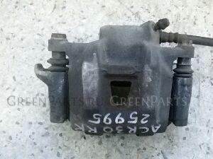 Суппорт на Toyota Estima ACR30 1AZFE