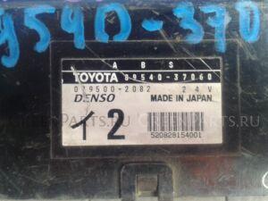Реле на Toyota Dyna XZU412,XZU411 S05D,S05C 8954037060