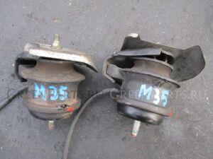 Подушка двигателя на Nissan Stagea M35 VQ25