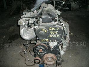 Двигатель на Mitsubishi Colt Z27A 4G15 CP2200