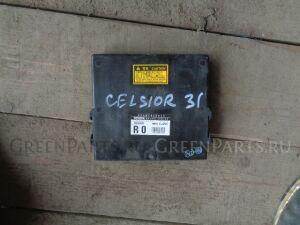 Электронный блок на Toyota Celsior 31