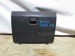 Бардачок на Daihatsu Rocky F300S