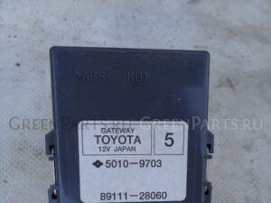 Электронный блок на Toyota Noah ZRR75 3ZRFE