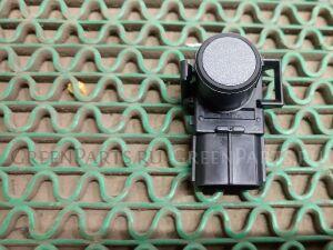 Сонар 89341-33140