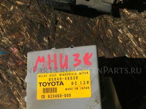 Электронный блок на Toyota Harrier MHU38 3MZ-FE 85940-48030