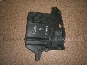 Защита на Nissan Presage HU30, NU30, U30, MU30, VNU30, VU30, TNU30, TU30