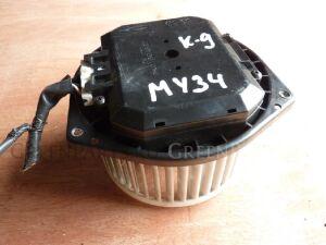 Мотор печки на Nissan Gloria MY34