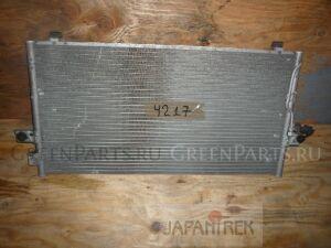 Радиатор кондиционера на Nissan Cefiro A33 VQ20