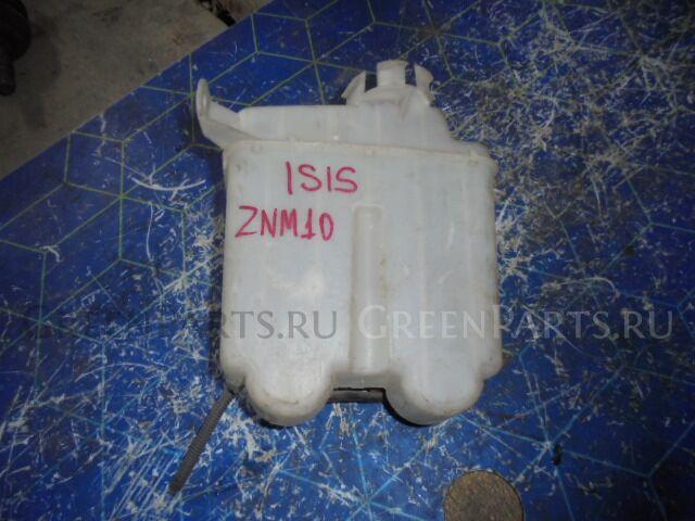 Бачок стеклоомывателя на Toyota Isis ZNM10