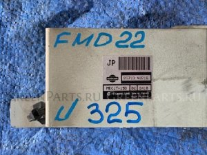 Блок efi на Nissan Datsun FMD22 LFMD22 KA24DE 23710 VJ216