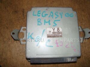 Компьютер на Subaru Legacy BL5, BP5 EJ20
