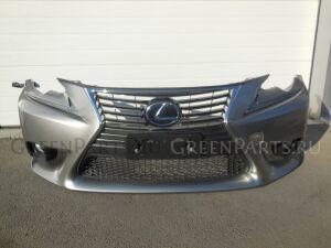Бампер на Lexus IS250,IS300h,,IS350 AVE30,GSE31, GSE30 2AR-FSE