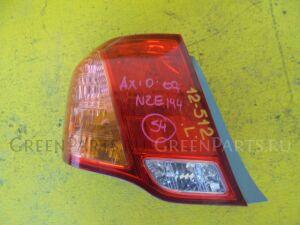 Стоп на Toyota Corolla Axio NZE144 12512