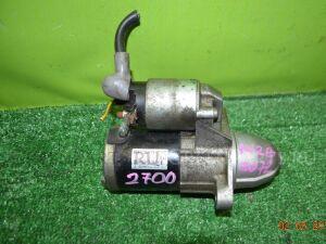 Стартер на Suzuki Swift ZD72S K12B 31100-73k1