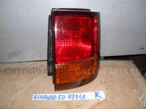 Стоп-сигнал на Nissan Elgrand AVWE50 QD32 47-91