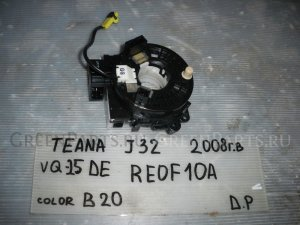Шлейф-лента air bag на Nissan Teana J32 VQ25DE